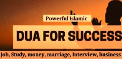 Surah From Quran For Success In Business