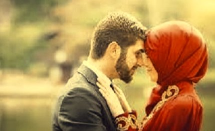 Wazifa To Get Married With Your Love